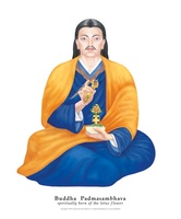 Posters and Charts: Buddha Padmasambhava Poster