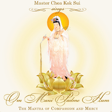 Om Mani Padme Hum (Tranquillity Mix)