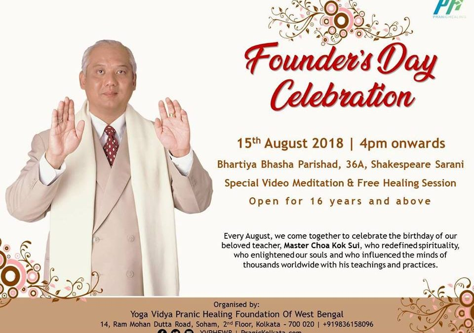 Founders's Day 2018: What would MCKS like on his Birthday?